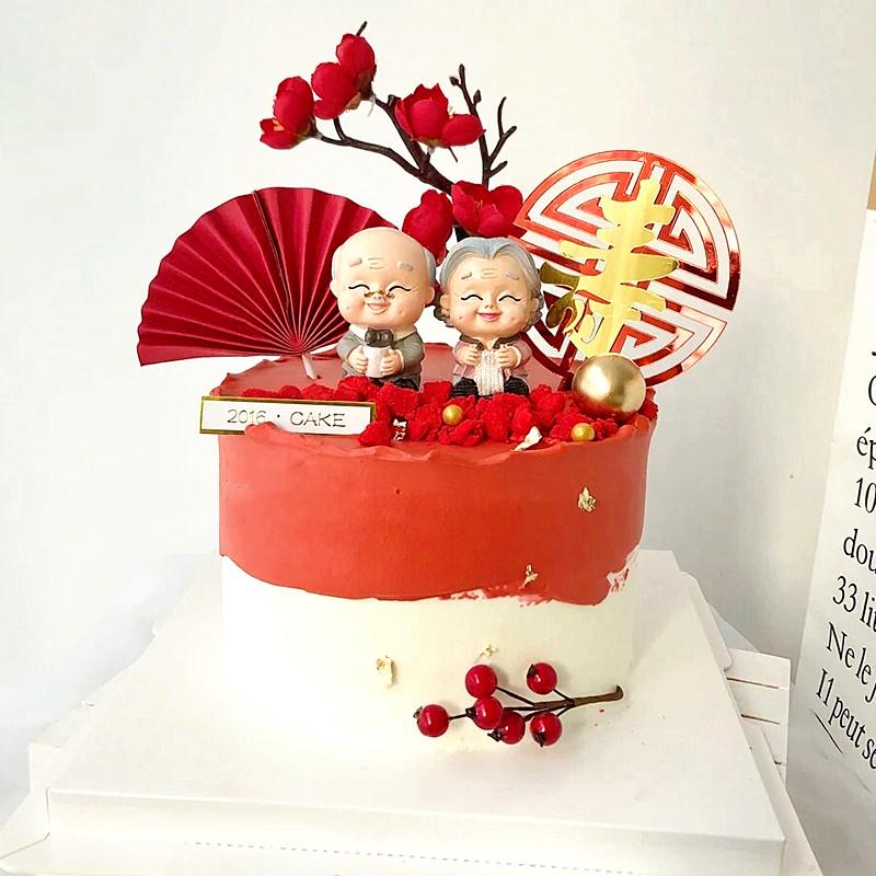 祝寿系列蛋糕情景装饰 慈祥老爷爷奶奶金婚银婚老人生日烘焙摆件