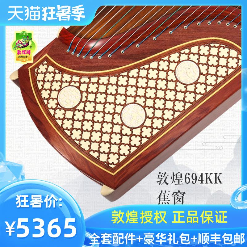 Традиционный китайский инструмент Гучжэн Артикул 615486240745