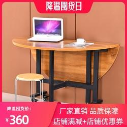 折叠圆桌餐桌家用饭桌简易圆形8人小户型实木饭店酒店大圆桌面