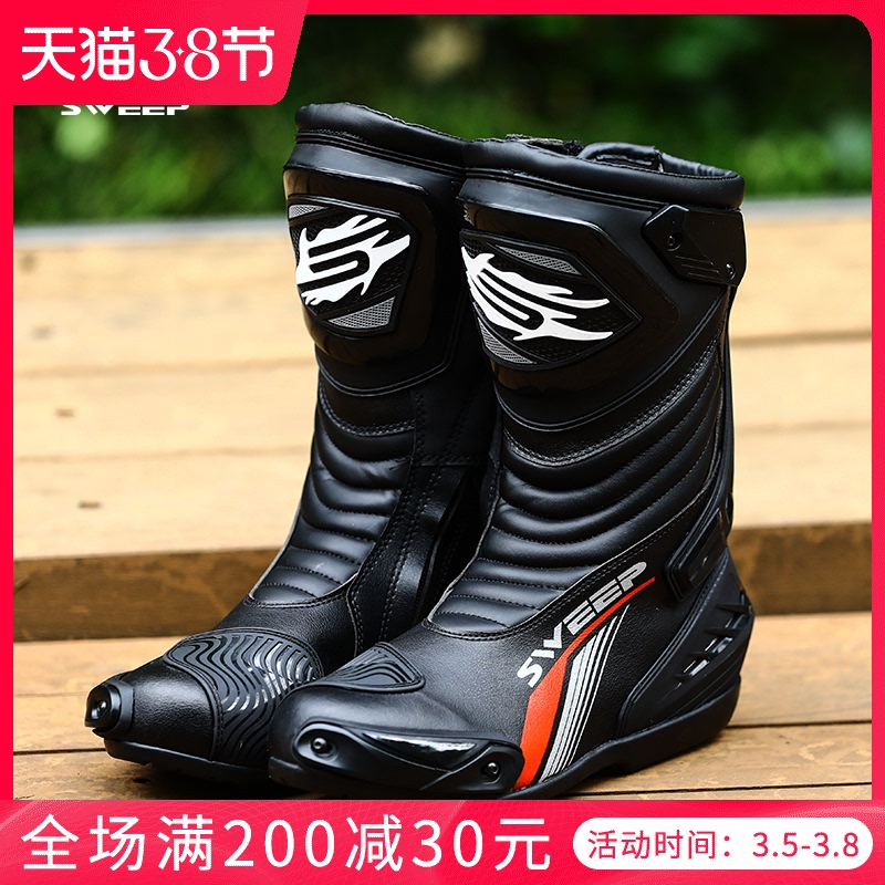 Sweep Motorcycle Riding Boots Mens anti skid protection road cross country anti fall racing locomotive shoes gp17evo