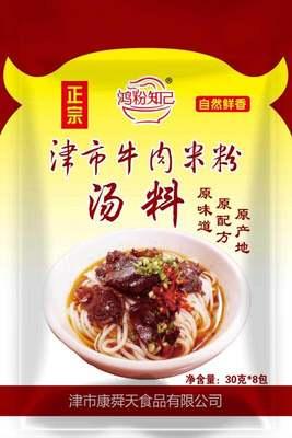 湖南中国大陆湖南省米粉常德津市新品牛肉面条伴侣汤料包干拌调料