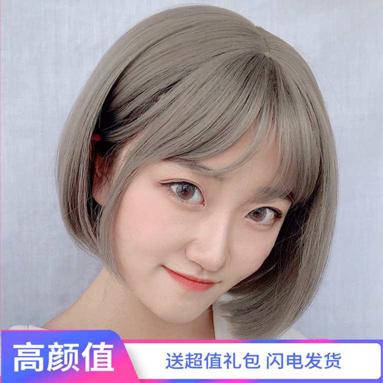 Wig female short hair Bobo wave head round face net red face trimming full head suit natural girl air banged wig