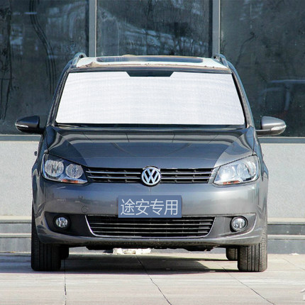 Panel window sunshade side window front windshield sunscreen and heat insulation sunshade for Volkswagen Touran special vehicle
