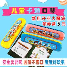 奇美牌儿童口琴十五孔面包圆滑造型学生初学者乐器幼儿园毕业礼品