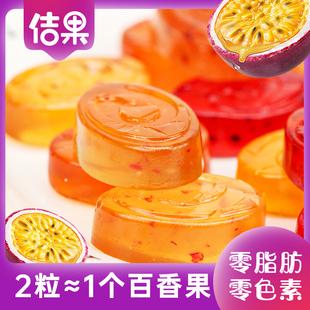 【乳酸菌百香果糕78g*4】孕妇甜角