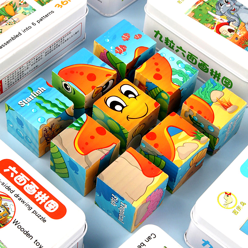 Puzzle Childrens puzzle 3D three dimensional hexahedral drawing building block 2-6 years old 4 babies developing wooden toys with iron box for boys and girls