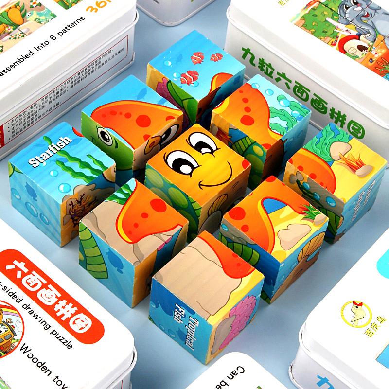 拼图儿童益智3D立体六面画积木2-6岁4宝宝开发男-儿童玩具(吉庆鸟旗舰店仅售19.9元)