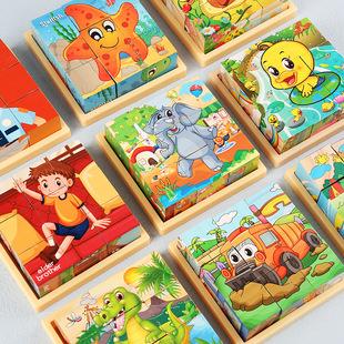拼图幼儿童益智力动脑3d立体模型六面画积木质宝宝开发男女孩玩具