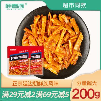 桂青源牛板筋香辣大條網紅延邊朝鮮族特產下飯自拌零食下酒菜200g