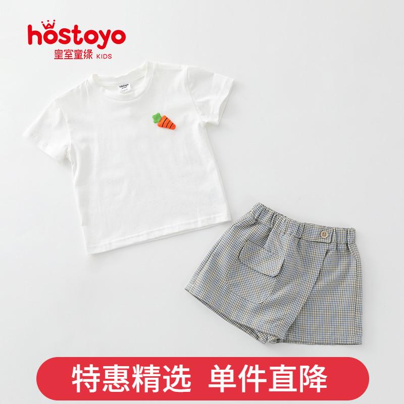【特惠精选】儿童套装2021年新款网红爆款洋气短袖短裤女童两件套