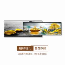 新中式客厅装饰画现代简约沙发背景墙卧室床头墙画轻奢墙壁挂画