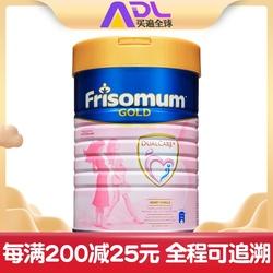 美素佳儿孕妇奶粉新加坡版孕妇妈妈营养奶粉孕期孕早期晚期900g