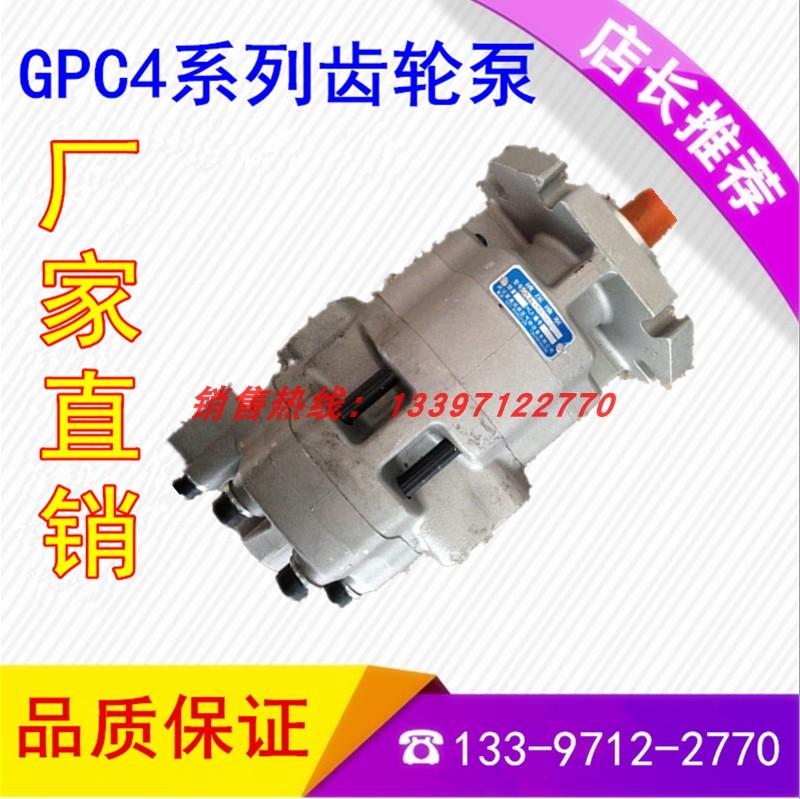 ogpc440202h7f430yr齿轮泵g6pc463/50/40/32/25/202h7f430l
