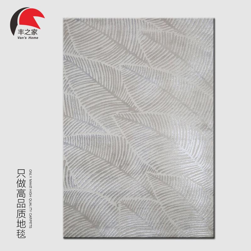 Fengzhijia post modern simple plain color household sofa carpet Hotel Villa B & B New Nordic fashion carpet