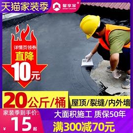楼顶裂缝防水涂料防漏胶水聚氨酯屋顶外墙漏水补漏沥青材料堵漏王