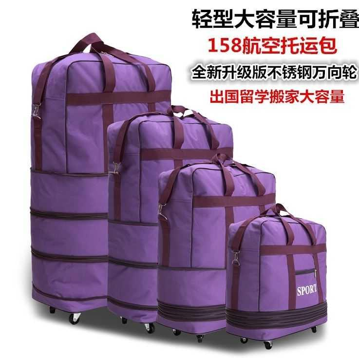 Suitcase Oxford travel large bag belt wheel travel volume out of business travel large bag sorting travel luggage capacity retention