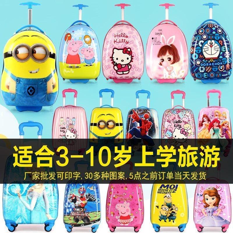 Case cartoon drag case pull rod case boarding children custom case lazy eggshell small yellow suitcase luggage yellow man