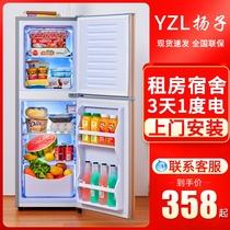 升单门冷藏节能小型宿舍电冰箱办公室9393TMPFBC海尔Haier
