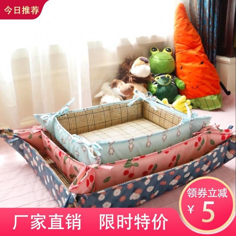 狗窝四季通用可拆洗狗床小型大型犬夏天凉窝泰迪猫窝宠物狗狗用品