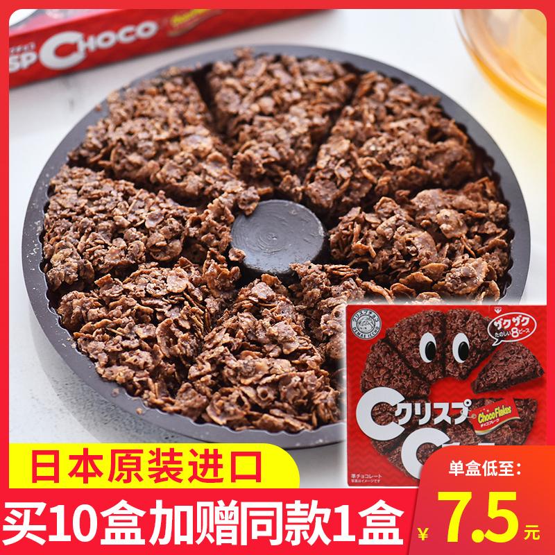 日本巧克力进口网红零食 CISCO日清思高麦脆批牛奶原味膨化食品图片