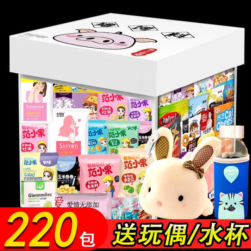 网红零食大礼包猪饲料一整箱小吃组合休闲送女友男友儿童生日礼物图片