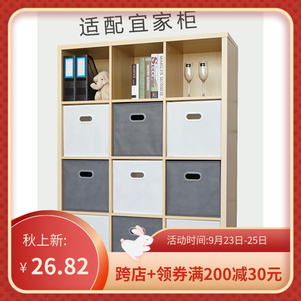 Контейнеры для хранения / Коробки для хранения Артикул 641666313392