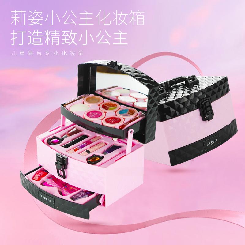 杜莉莎儿童化妆品公主热卖过家家玩具小女孩生日礼物彩化妆套装台淘宝优惠券