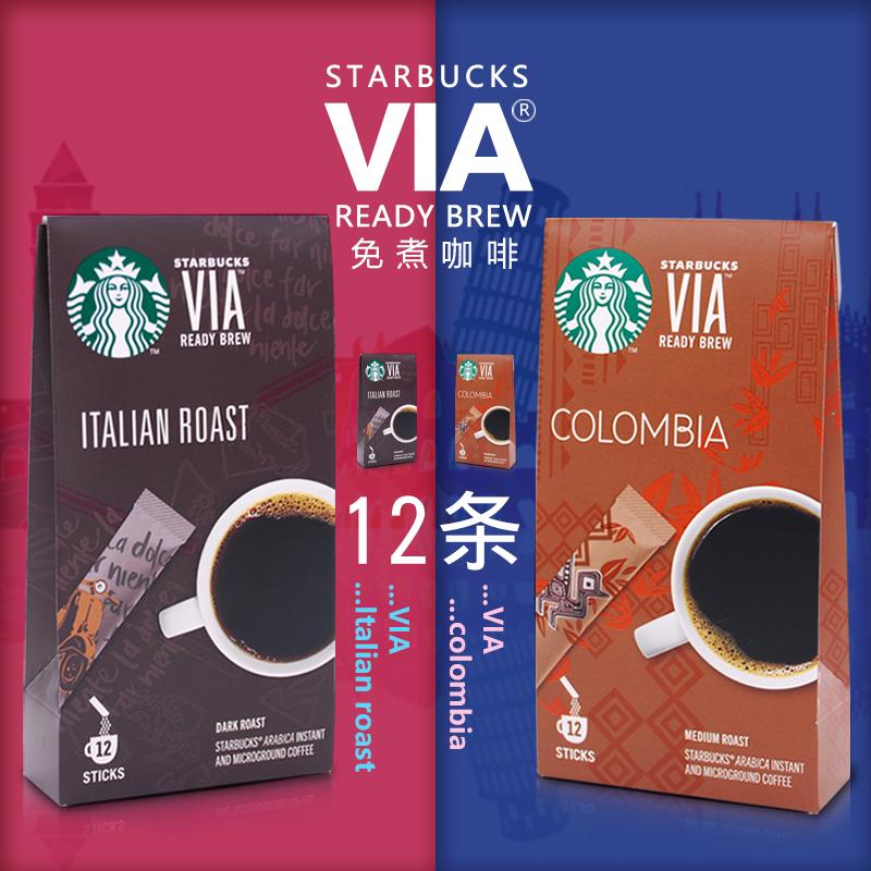 Коллекции на тему Starbucks Артикул 617836906715