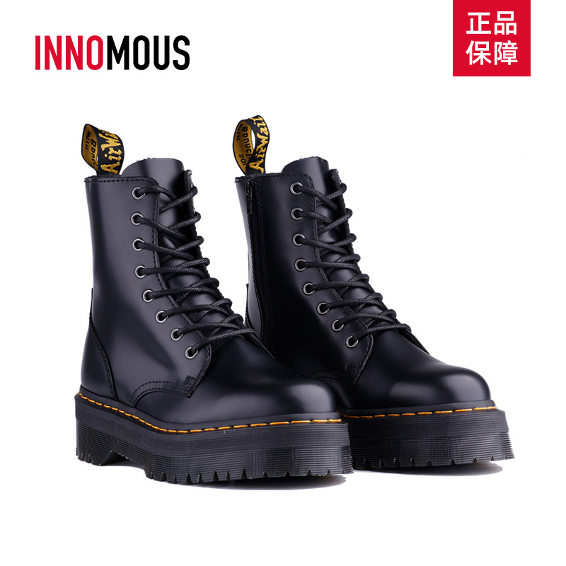 Dr. Martens Martin boots womens 2020 new autumn and winter womens shoes leather boots short boots single Boots Men Jadon