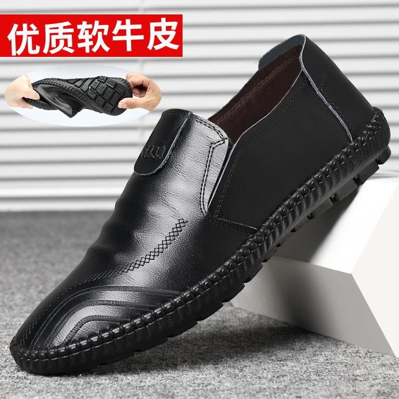 新款欧伦啄木鸟男士皮鞋商务休闲鞋真皮豆豆鞋懒人皮鞋软底鞋子男