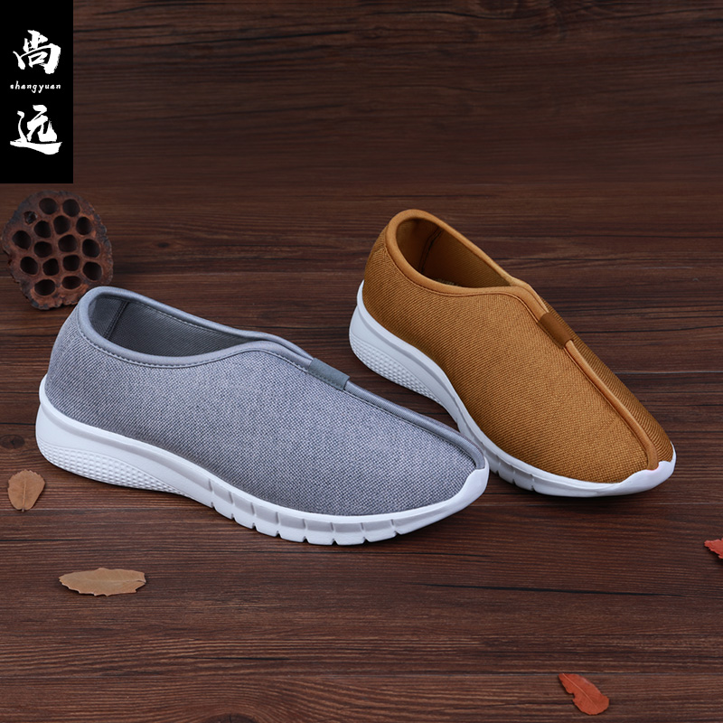 Shangyuan low top casual shoes light soled monk shoes mens and womens Zen shoes Chinese Buddhist shoes monk shoes soft soled breathable