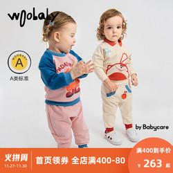 babycare童装woobaby男童女童套装