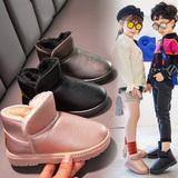 儿童雪地靴2021新款冬季加棉棉鞋 券后24.9元包邮