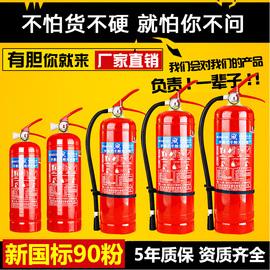 4公斤手提式干粉灭火器1kg2kg4KG3kg5kg8kg车用家用店用消防器材