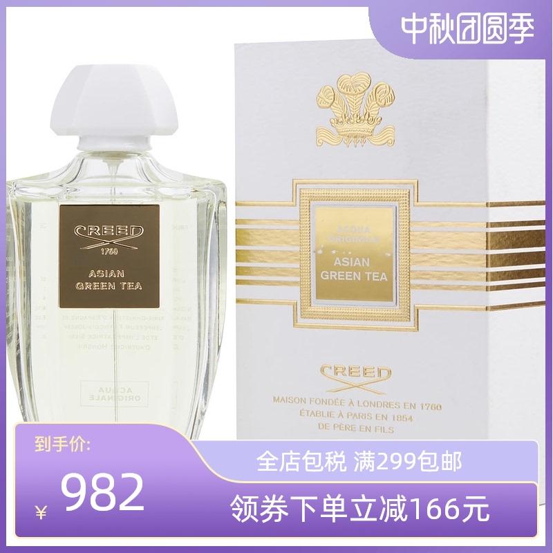 CREED 信仰 亚洲绿茶女士香水 EDP 100ml