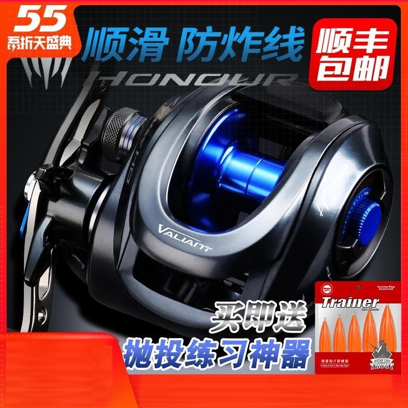 Water drop wheel 18 axis all metal wire cup anti explosion line remote casting centrifugal brake magnetic wheel fishing rod fishing wheel Luya fishing boat