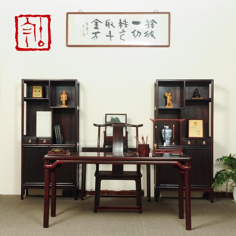 古今匠品印度小叶紫檀文房用品明式家具定制直播