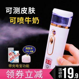 松俊纳米喷雾补水仪手持小型便携蒸脸器脸部保湿加湿神器美容仪女