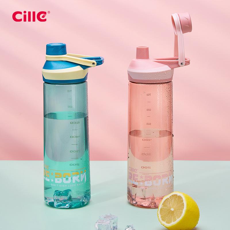 希乐水杯便携男女学生简约大容量儿童tritan运动塑料杯子防摔水壶