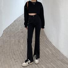 开叉牛仔裤女秋冬季加绒加厚高腰直筒黑色分叉薄绒微喇叭裤子外穿