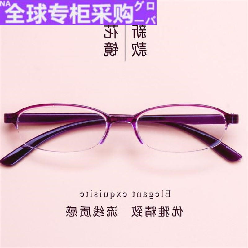 Japanese buy broken 200 degree glasses frame personality mirror 100 degree Presbyopia mirror female fashion ultra light not easy to read eyes