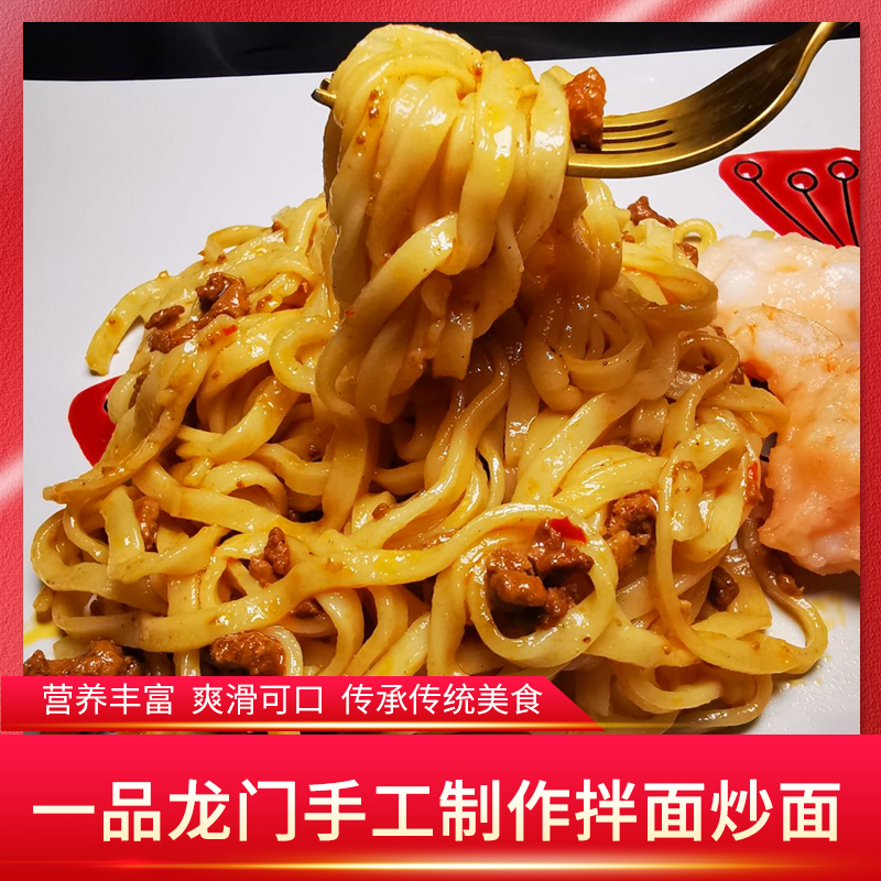 A product of Longmen hand-made noodles, easy to eat, fast food, night food, 4 boxes of post
