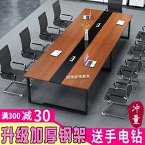 1.8簡約現代商用經濟培訓室租房新中式長方咖啡廳簡易辦公桌組合