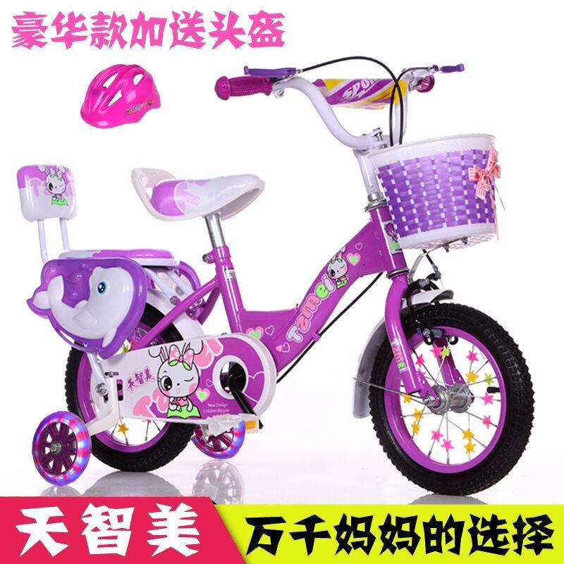 儿童自行车3-5-8岁男女孩单车12/14/16/18寸童车自行车宝宝脚踏车