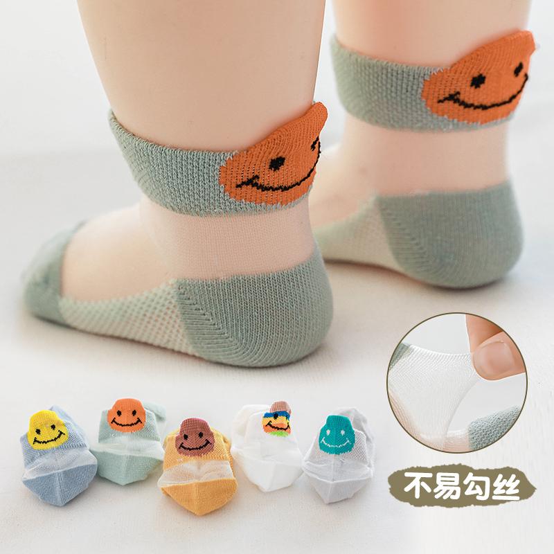 婴儿袜子夏季超薄款防勾丝可爱超萌网眼宝宝新生幼儿童水晶冰丝袜