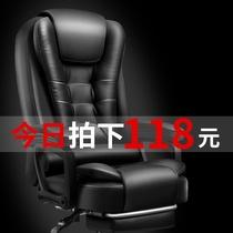 老板椅电脑椅家用舒适久坐按摩转椅子靠背办公椅可躺舒服商务座椅