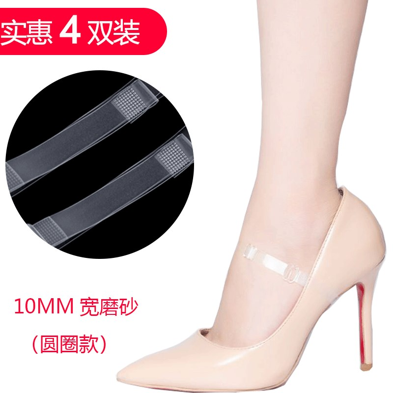 High heels fall off proof belt for work with R accessories ankle temperament let go of adult chain suitable for shallow mouth of summer sandals