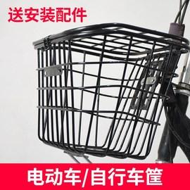 电动车车筐自行车车篮子前车篓宠物筐电瓶车车筐加粗加大带盖通用图片