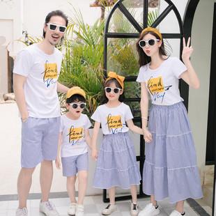 亲子装夏装2020新款一家三四口韩版家庭全家装母女母子装沙滩套装