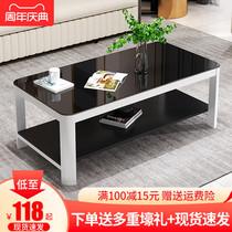 茶幾桌客廳家用簡易小戶型客廳鋼化玻璃雙層簡約現代小茶幾花幾